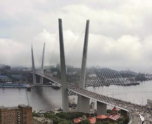 The cable-stayed bridge across the Golden Horn Bay in Vladivostok